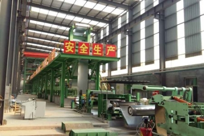 Galvanizing Line EPC